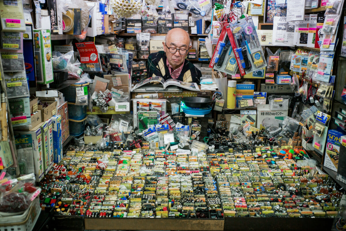 a very small tokyo shop