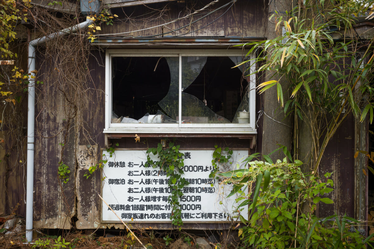 An overgrown and abandoned Japanese love hotel