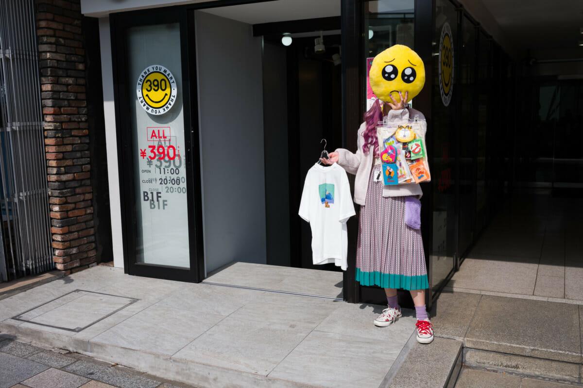 A comically sad Tokyo shop clerk