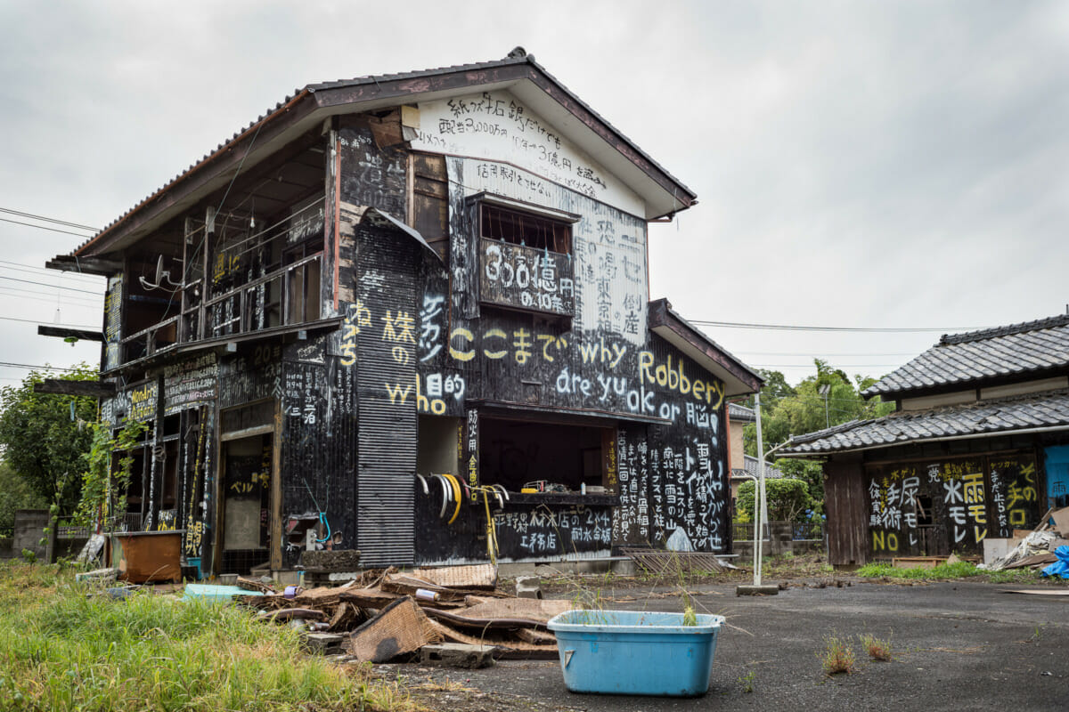 a dilapidated and kanji daubed Japanese house