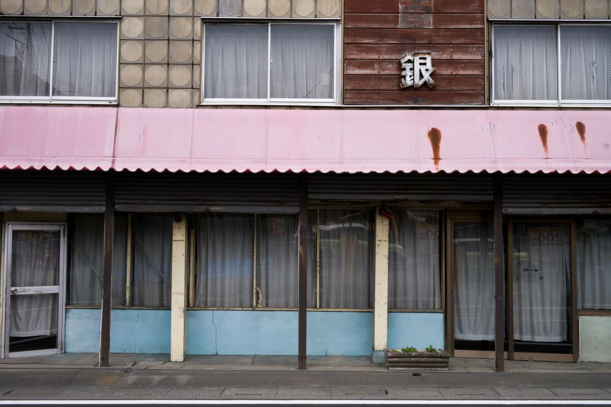 faded Japan near Tokyo