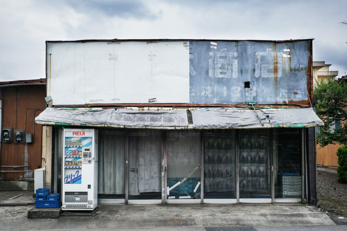 old faded Japan