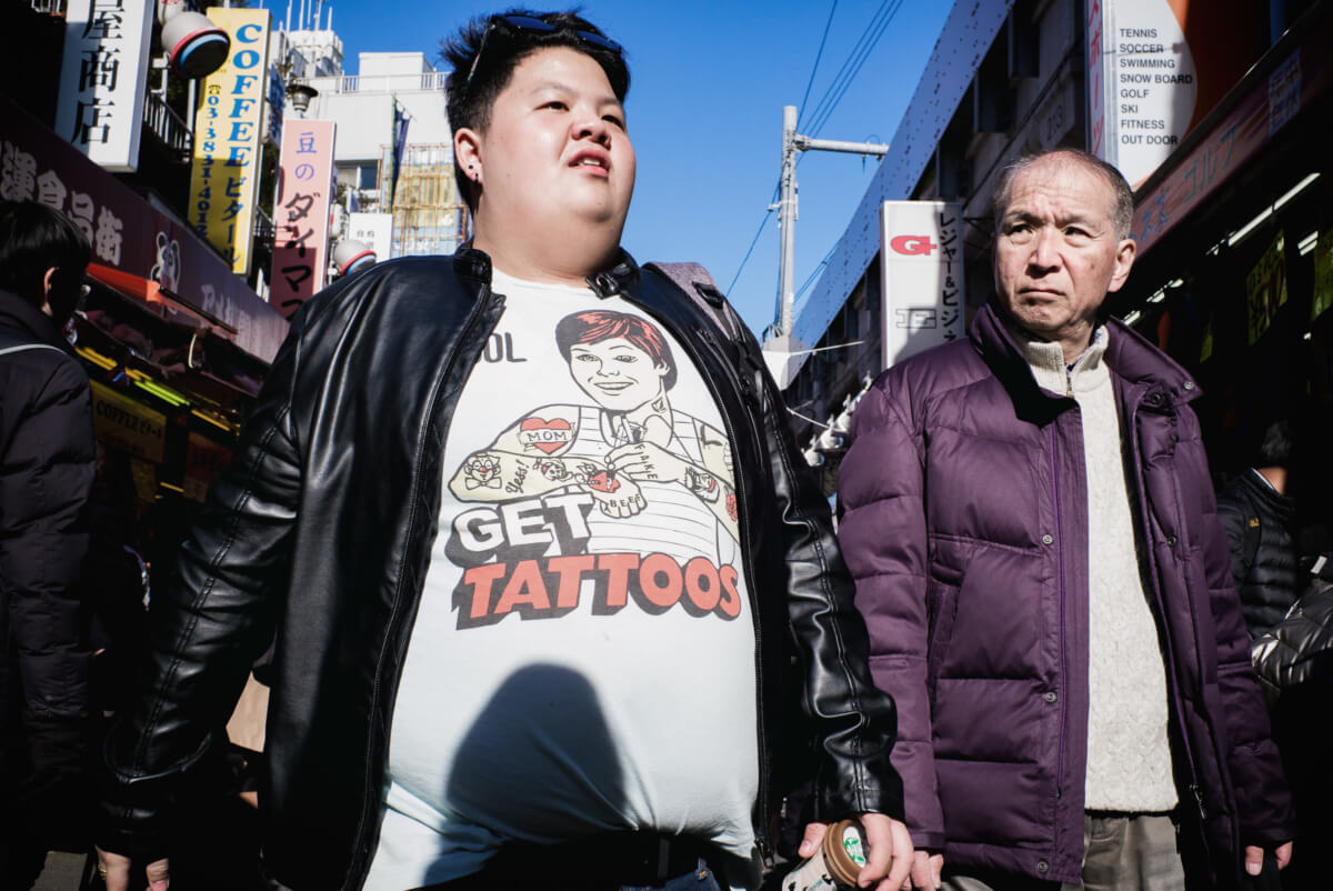 tokyo get tattoos