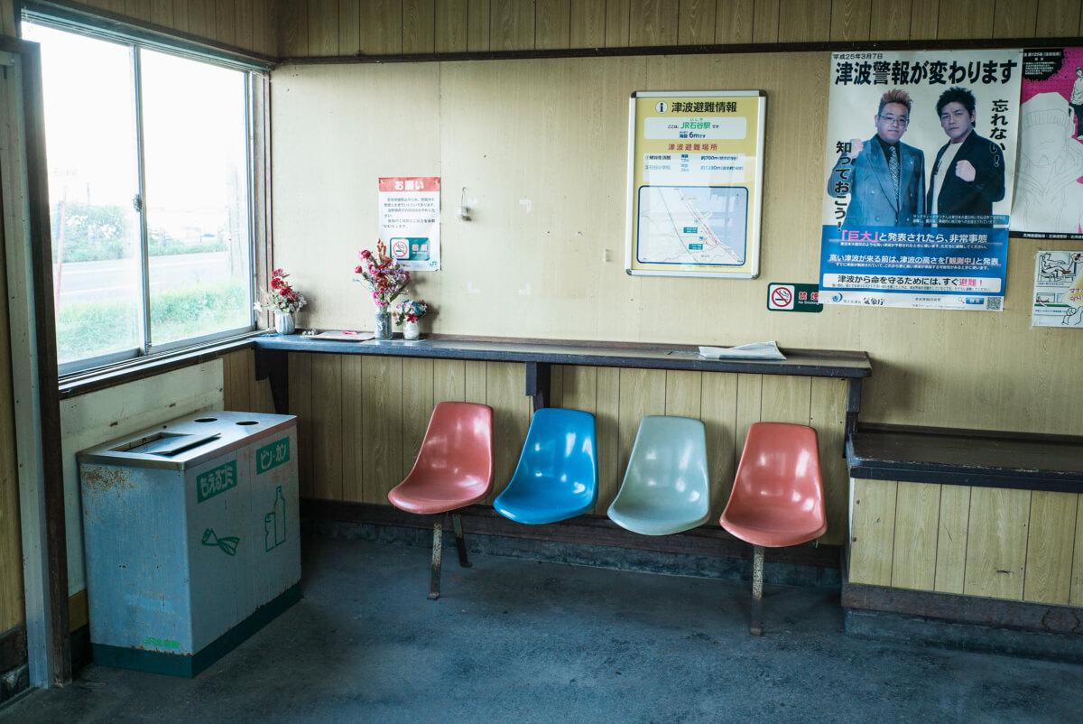 quiet and empty Hokkaido train station