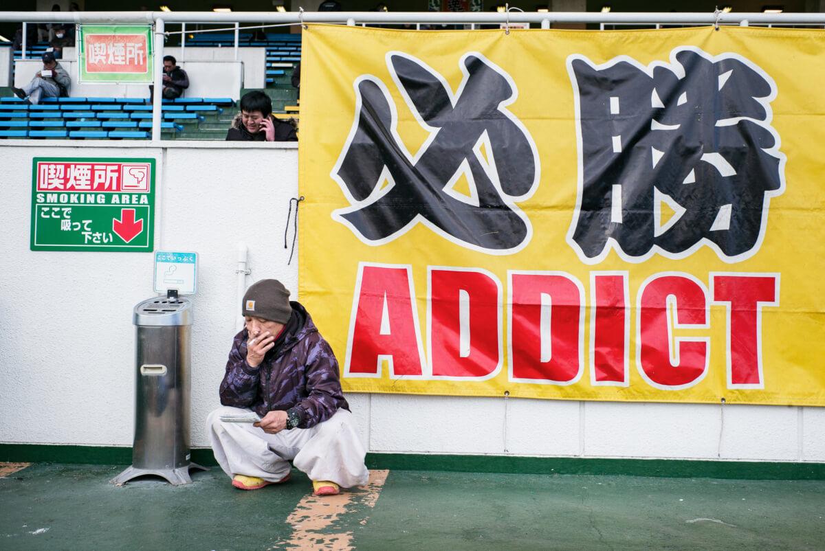a Japanese addict