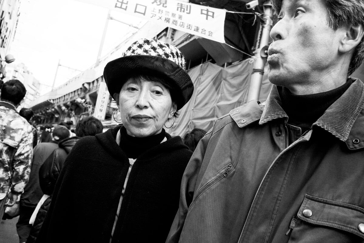 Japanese couple expressions
