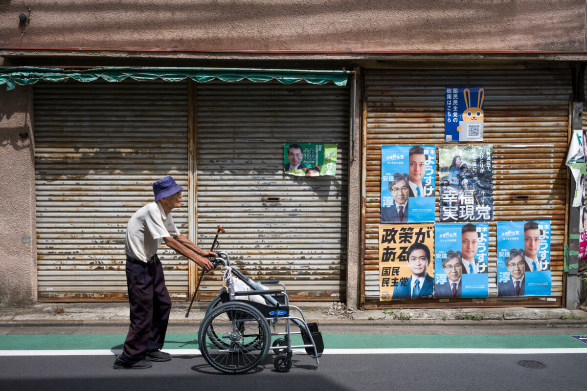 Japan's political class and Japan's working class