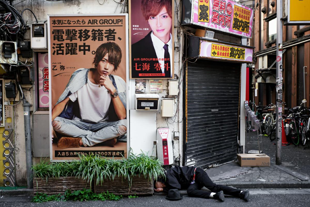 Shinjuku red light district drunk