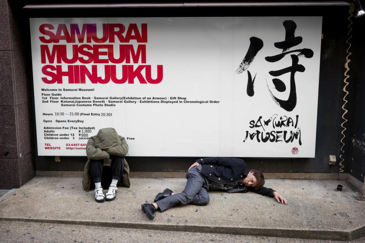 modern-day drunk Tokyo samurai