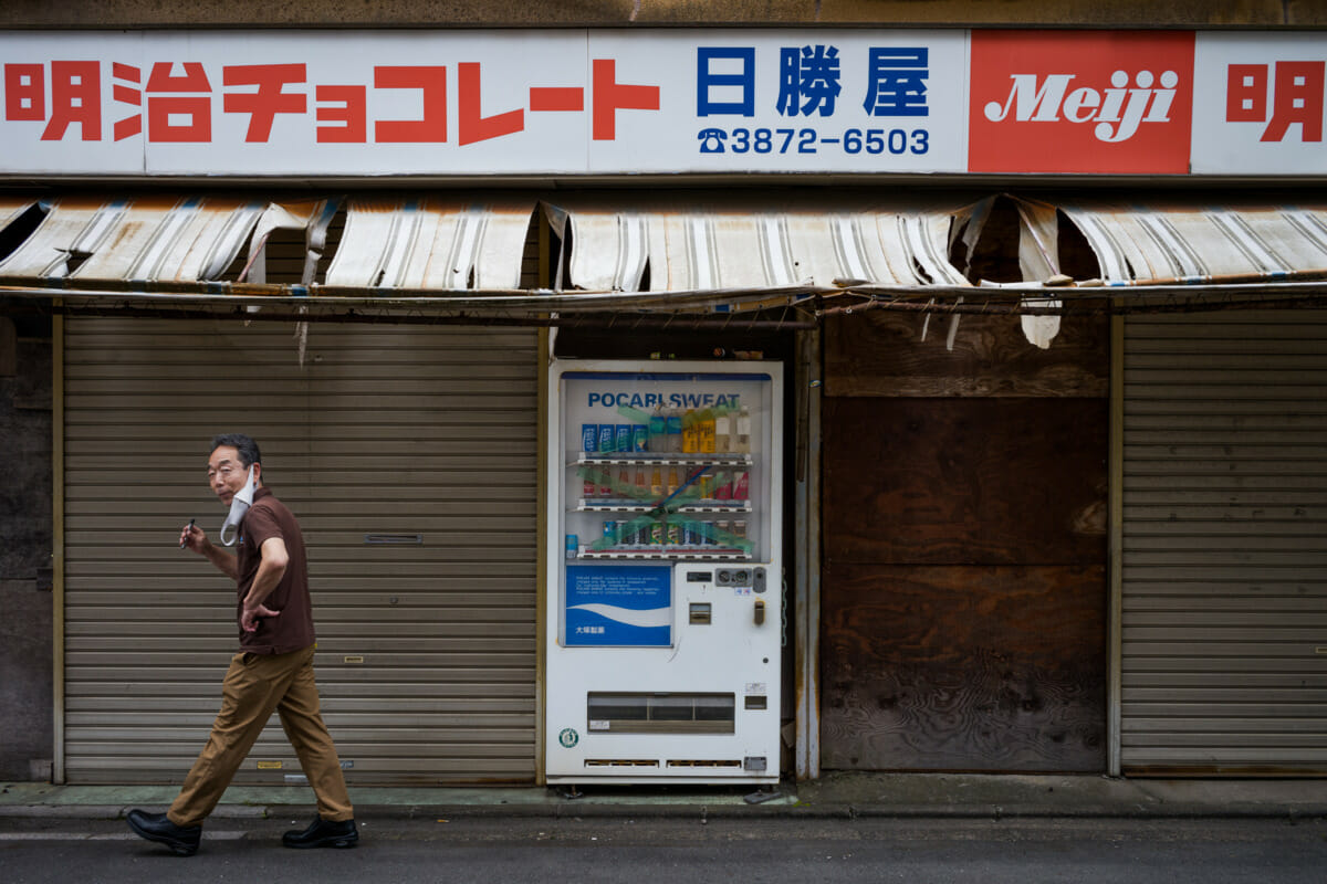 old and broken Japanese vending machines