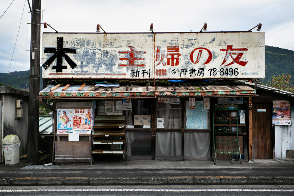 an old and wonderfully faded tokyo bookshop