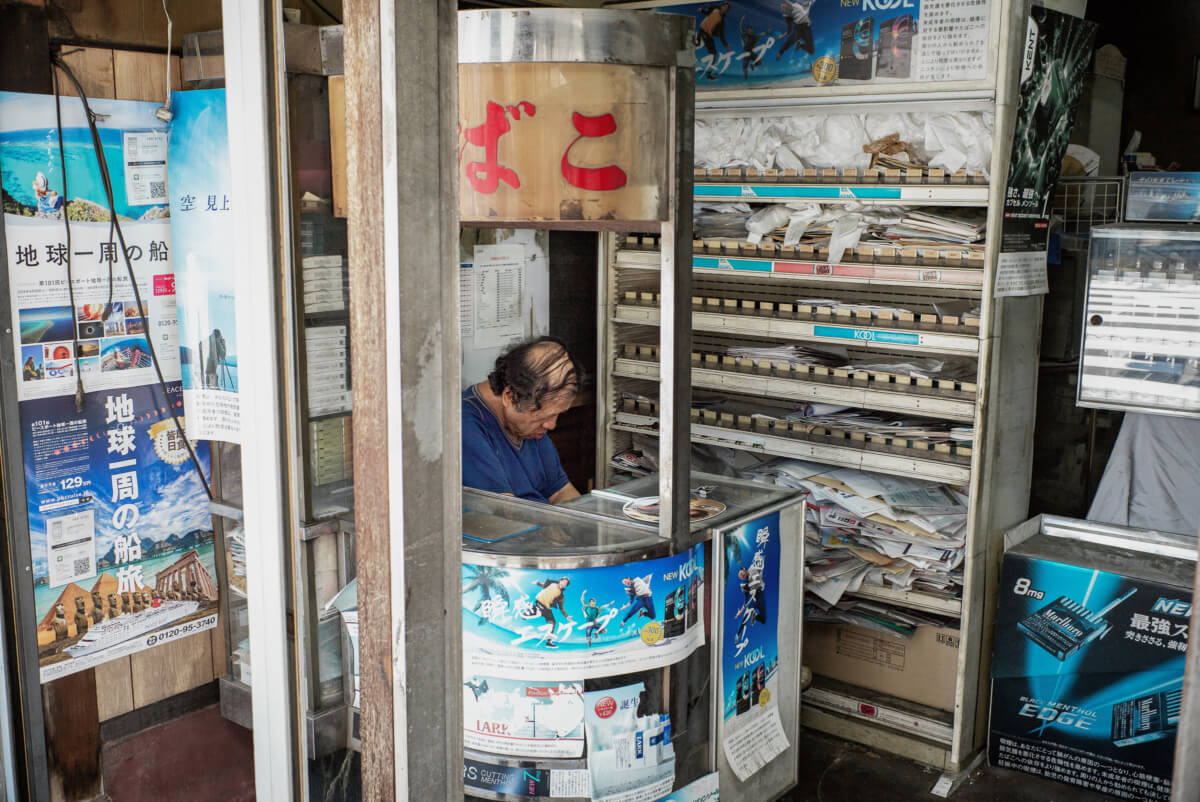 an old and forlorn Tokyo tobacconist