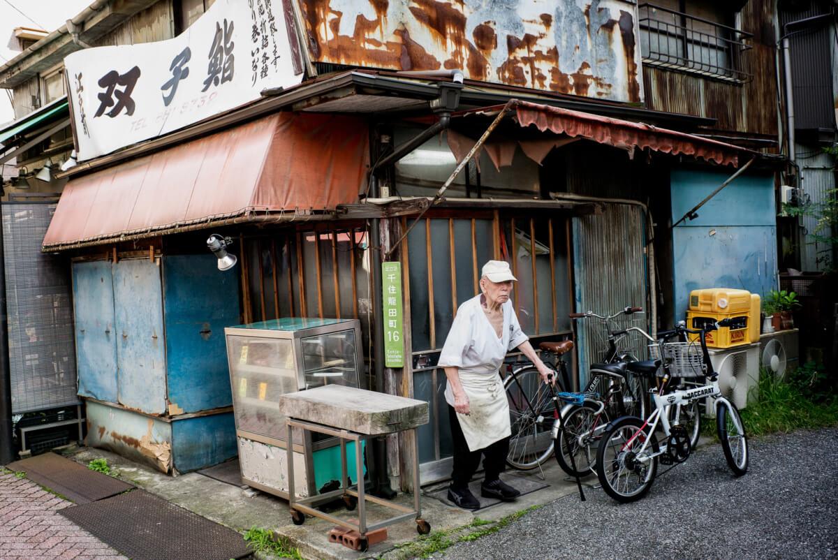 very old decrepit Tokyo