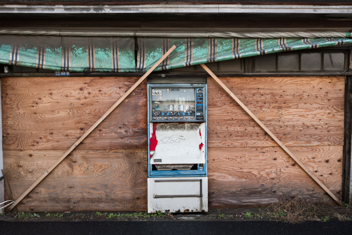 old and disused Japanese vending machines