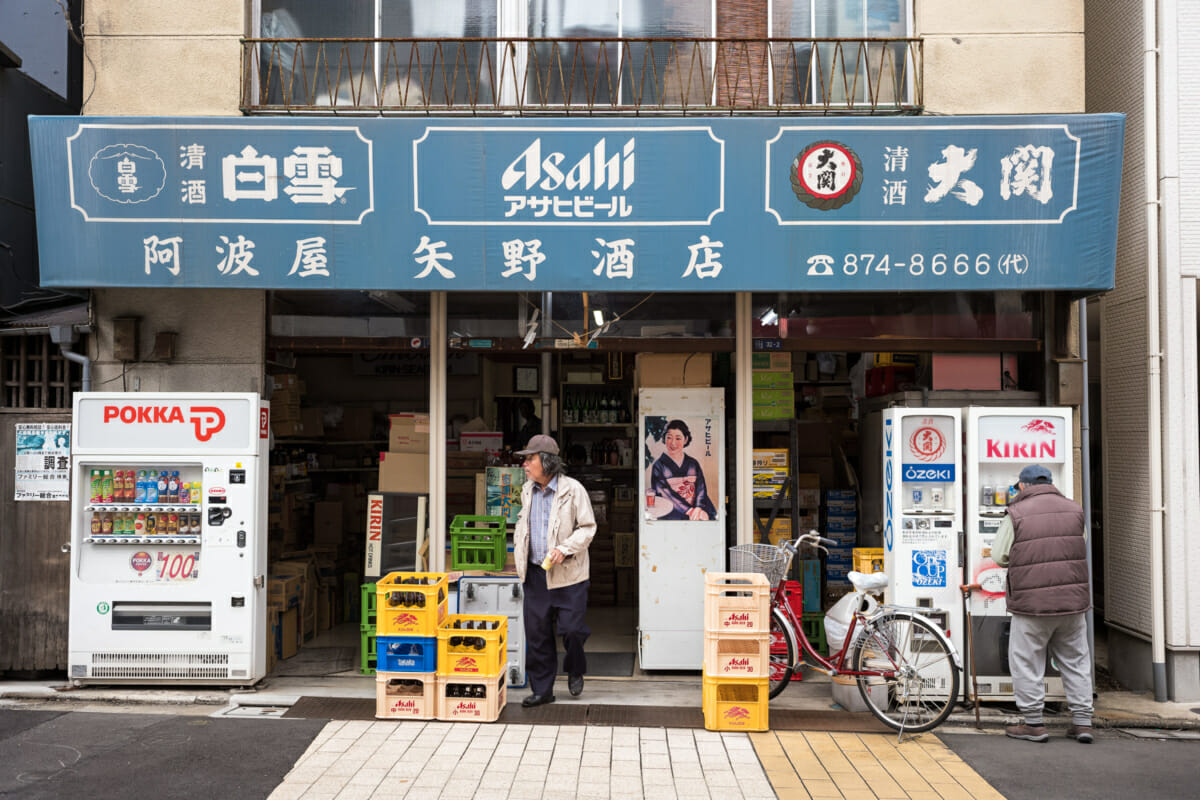 an old style tokyo booze shop