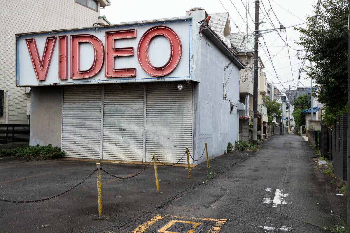 retro tokyo video rental shop