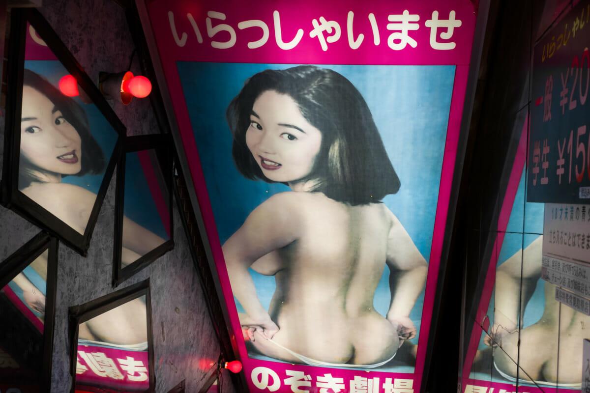 A retro Tokyo peep show sign
