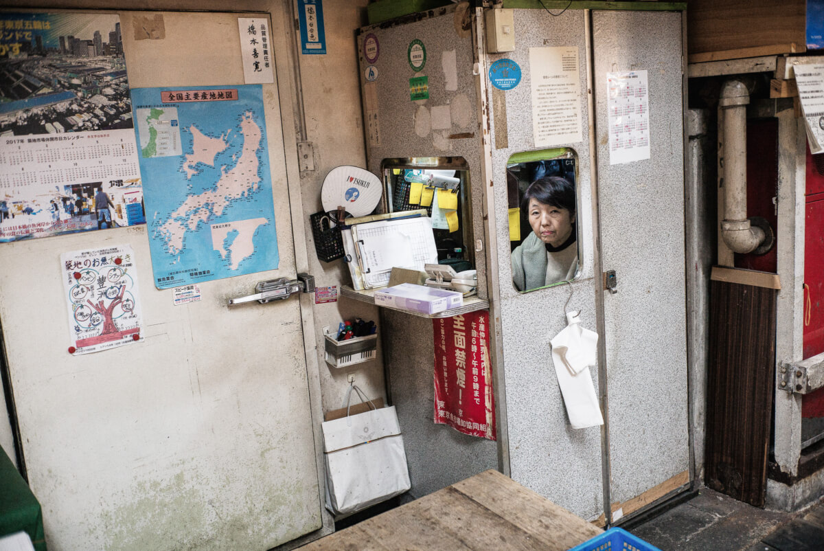 tiny tsukiji fish market office