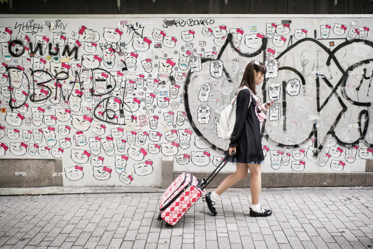 Tokyo faces and fashion