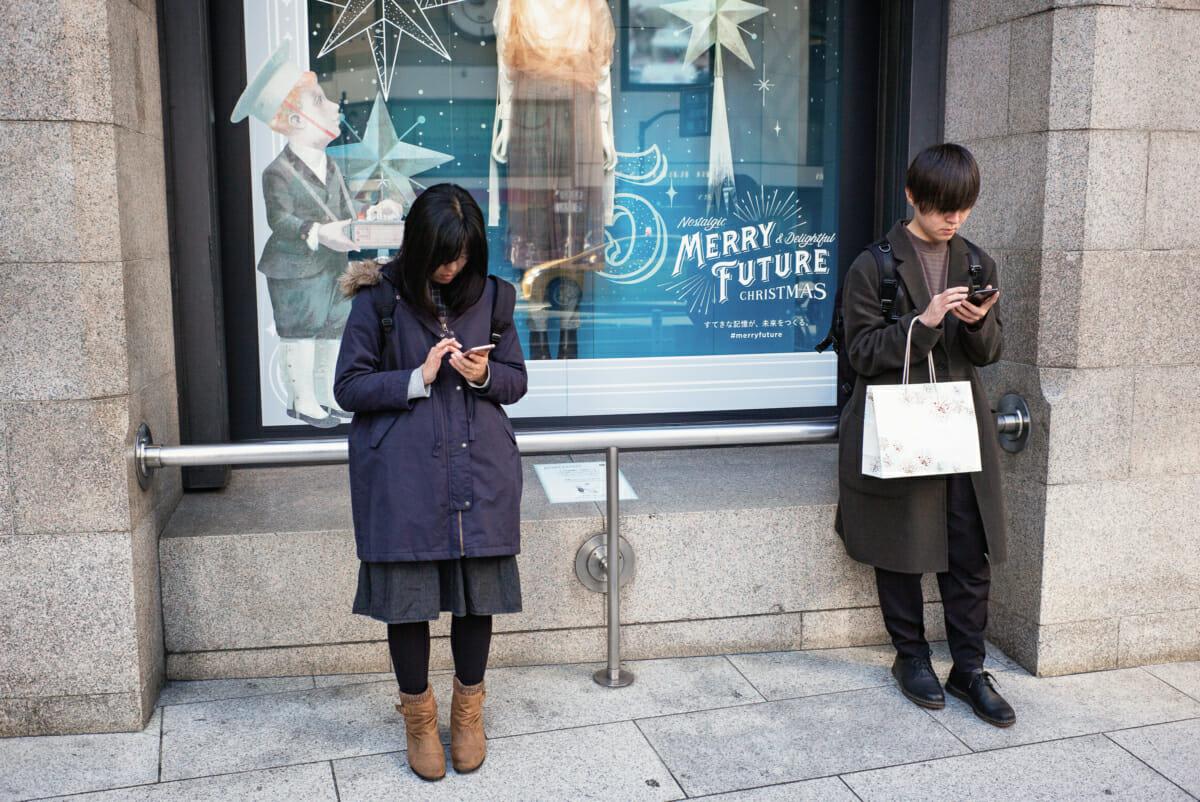 Tokyo merry future Christmas