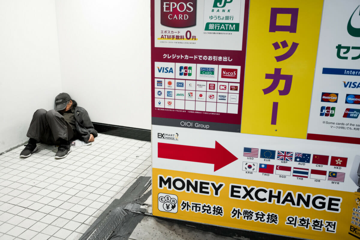 Tokyo money and no money