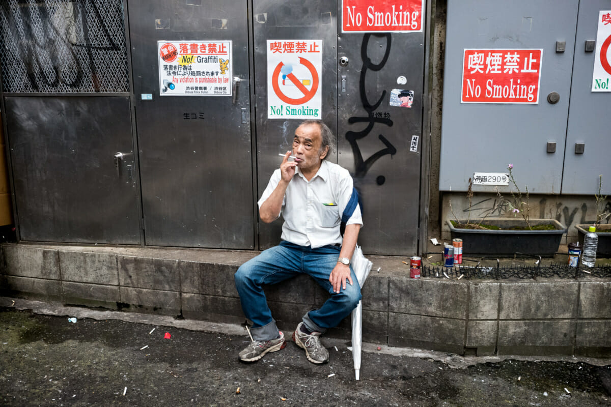 no smoking in Tokyo