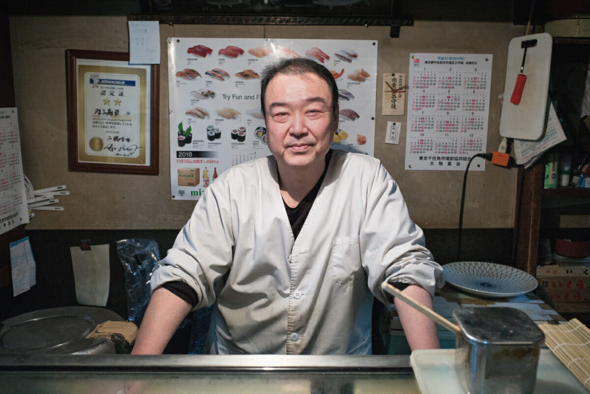 portrait of a tokyo sushi chef
