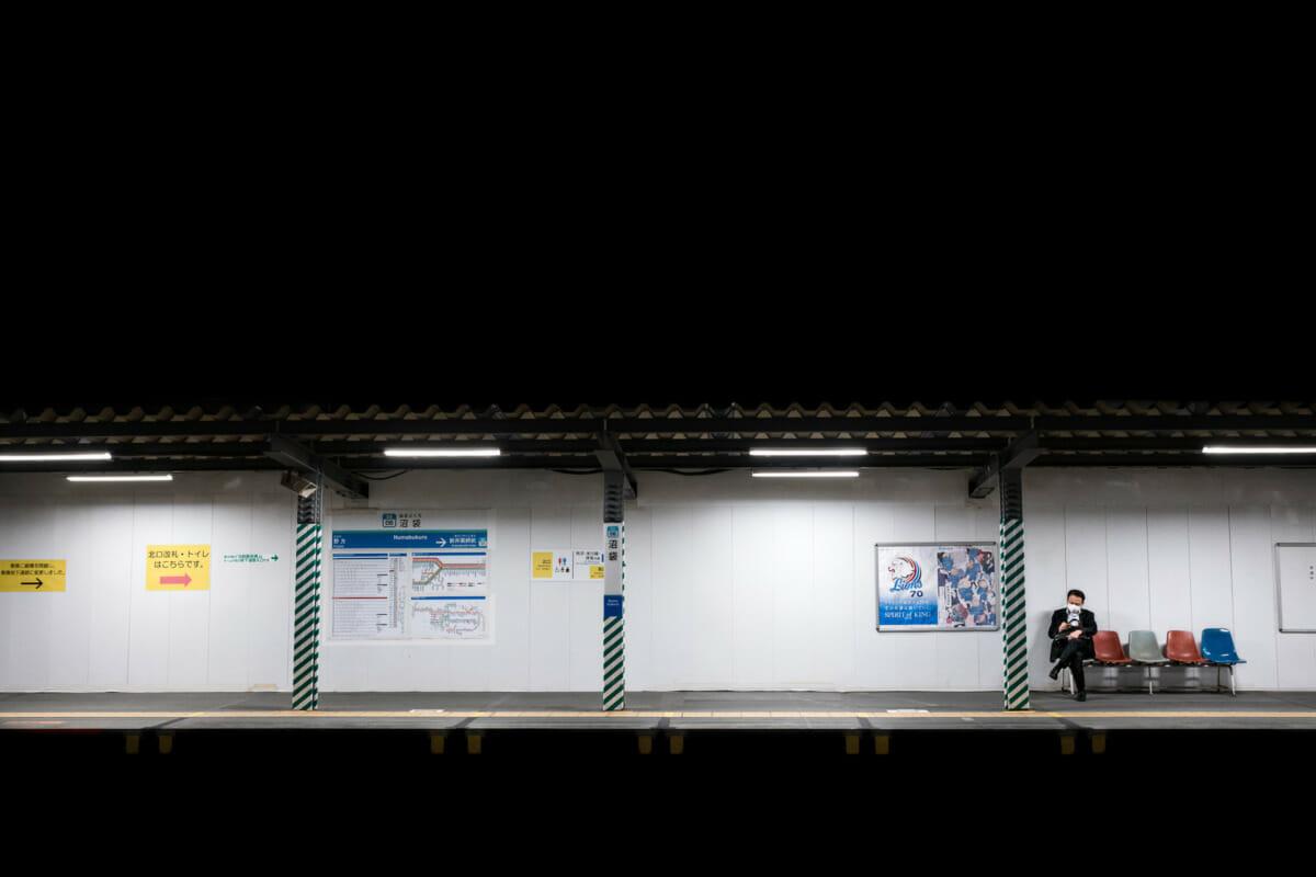 Tokyo train station isolation