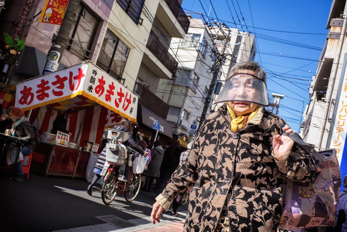 Japanese sun visor